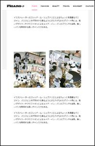 Figaro Japon 09 2016
